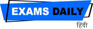 Logo of examsdaily